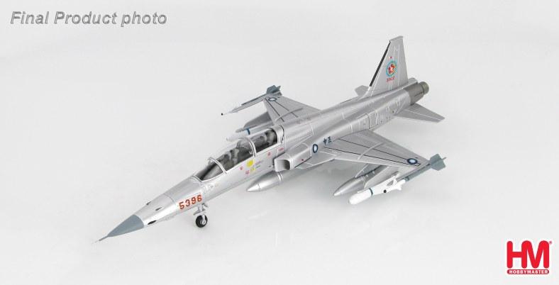 HA3356FP-4.JPG